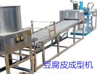 豆腐皮成型机